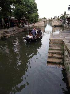 清宁桥-西塘-我吃鱼