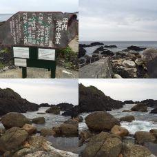 平内海中温泉-屋久岛町
