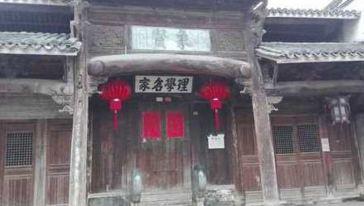 诸葛长乐福地(2)