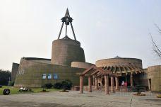 三星堆博物馆-广汉-尊敬的会员