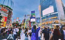 伊势丹百货(新宿店)-东京-M30****4954