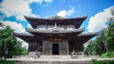 普洱茶马古道旅游景区-普洱-doris圈圈