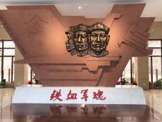 中国工农红军北上抗日先遣队纪念馆-玉山-M26****9475