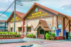 马来西亚海关博物馆-马六甲