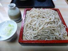 Suzukiya-横滨-M25****4240