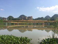 明湖国家湿地公园-六盘水-xh****iyw