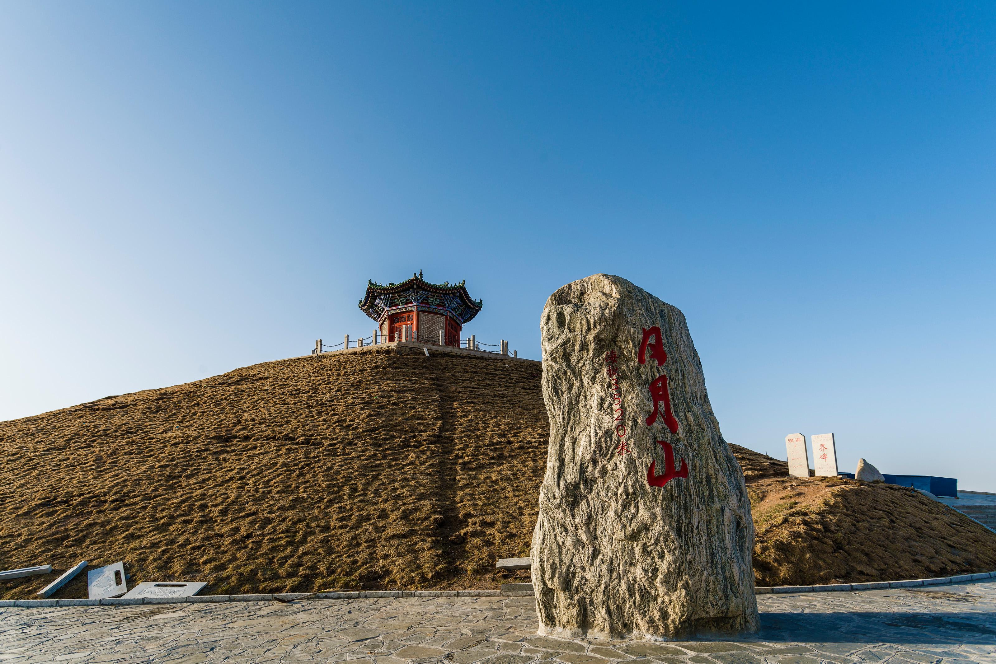 Qinghai Riyue Mountain Scenic Area Ticket