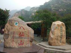 八仙山自然保护区-蓟州区-鼎天立地
