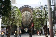 Sunmall一番町商店街-仙台-Karen埋