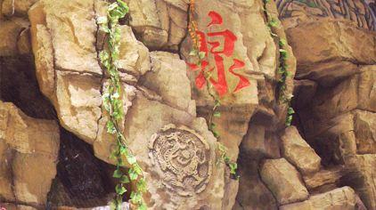 热带雨林温泉 (3)