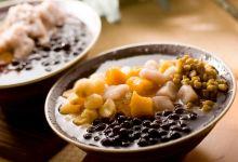 台北美食图片-芋圆