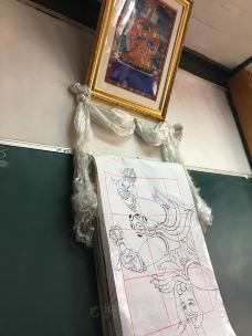 国家手工艺学院-廷布