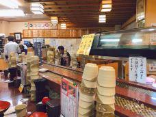 近江町市场寿し(支店)-金泽-彼岸之澄