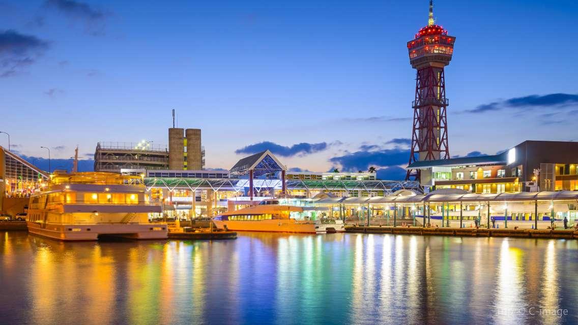 博多港塔中洲觀光船體驗門票