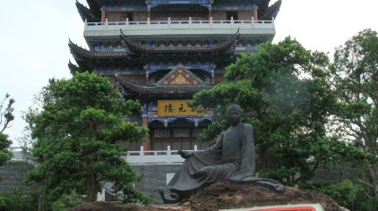 zhuangyuanlou