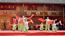 京舟民俗文化康养旅游景区-平塘-AIian