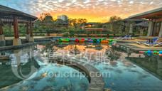 太白山艾兰温泉国际酒店温泉