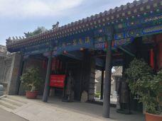 绥远城将军衙署-呼和浩特-晔大人