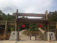 秋枫寨旅游区-博罗-139****0926