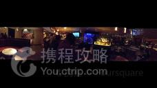 Anaconda Bar