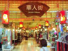 中国城-马尼拉-校园旅行达人Gary