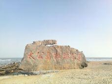 太公岛-日照-wbclawyer