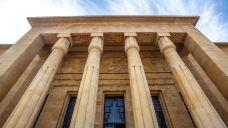 贝鲁特国立博物馆