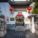 One-Day Tour in Nanjing: GAN'S GRAND COURTYARD, Imperial Examination Museum, The Confucius Temple & The Dacheng Hall and Linggu Temple