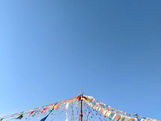 来自晨光无限好景连天的点评,晨光无限好景连天拍摄于undefined