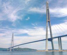 海参崴俄罗斯岛跨海大桥 -海参崴-陶乐诗