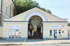 军器厂艺术馆-基辅-尊敬的会员