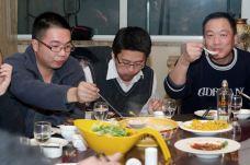 重庆鸡公煲-雷州-滇国剑客