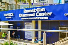 IDC 以色列钻石中心-特拉维夫-152****8021