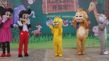 欢乐动物汇3(新2016-9-7)