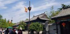 中国运河税史馆-枣庄-不如没有好