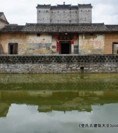 福建游记图文-第898回:围龙屋世居四角楼,抵御外患聚族而居