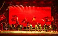红秀《延安延安》-延安-AIian