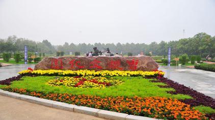 鄢陵花博园 (7)