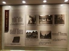 邓拓故居-福州-大伟大宝