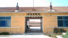 大连市长海县瓜皮岛全喜度假村-长海