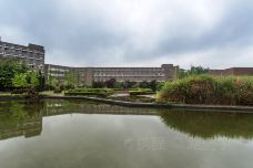 中国科学技术大学-合肥-doris圈圈