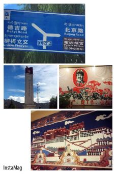 泽当寺-乃东-jackxiang