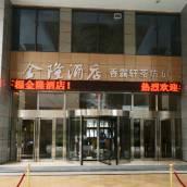 成都金隆酒店
