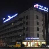 錦江之星(上海市北工業園店)