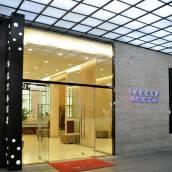 北京華威商務酒店