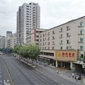 瑞欣酒店(成都寬窄巷子店)