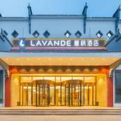 麗楓酒店(北京四惠店)