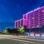 麗楓酒店(清遠體育公園市政府店)