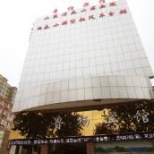 濟南魯楊賓館