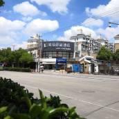 易佰良品酒店(上海外環路地鐵站店)